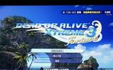 《死与生·沙滩排球》PS4 pro流畅度实测