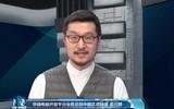 风云对话:华硕俞元麟:2018年聚势破局引领新高度