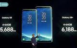 突破所限 大有可能 三星盖乐世S8/S8+中国发布会直播