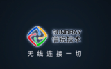 【物联网】信锐物联网产品介绍
