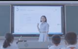 物联网应用场景—教育教学