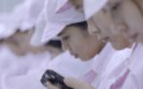 乐目手机_企业介绍视频