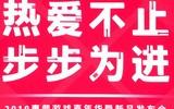 2019惠普游戏嘉年华暨新品发布会全程回顾