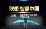 联想Z6 Pro发布会全程回顾