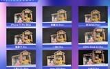 年中横评:视频防抖测试