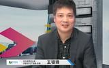 风云对话:专访华为消费者业务平板与PC产品线总裁王银锋