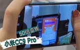 小米CC9 Pro一款优秀的办公工具