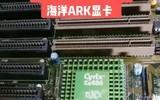 粉丝要看的Cyrix #486 和海洋主板#电脑 #cpu #VESA
