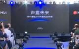 HiVi惠威2018年度新品发布会全程回顾