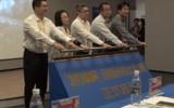"""""""慧湾杯""""2020直播与短视频创新创业大赛"""