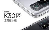 Redmi K30S 至尊纪念版游戏手机