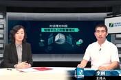 对话曹昀婷女士:智慧平台上的智慧理光