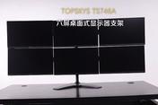 TOPSKYS TS746A安装说明