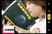 学霸仙女在看什么书?500米外一目了然