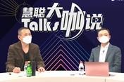 慧聪大咖说 慧聪集团高级战略顾问、原框架传媒CEO殷悦