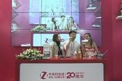 【AWE2019-在现场】ZOL展台节目互动回顾