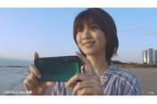 听说最近流行用华为nova5 Pro拍Vlog?