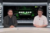 全面进入GeForce RTX时代系列访谈