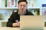 16.1英寸轻薄大屏 荣耀MagicBook Pro评测