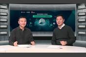风云对话今目标COO李雪:流程驱动管理 Saas赋能企业