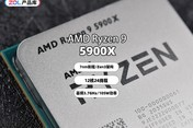 AMD R9 5900X,电竞玩家的心仪之选!