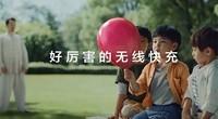 华为Mate 30 《这不可能,但很Mate》系列宣传片—无线快充篇