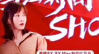 荣耀8X系列魅焰红快闪
