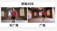 荣耀20S超广角镜头对比