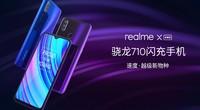 realme X青春版 速度·越级新物种