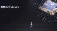 荣耀30S首发一代神U麒麟820 5G SoC