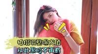 七夕必备拍照技巧:调整曝光告别黑脸