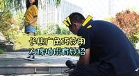 七夕必备拍照技巧:长焦广角巧妙用