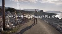 苹果最新官方宣传视频iPhone 7 Plus