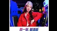 荣耀10青春版2400万AI自拍快闪视频