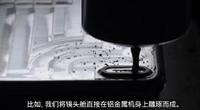 iphone7_7 Plus官方介绍视频