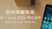 vivo Z5x性能实力派 大电池不焦虑