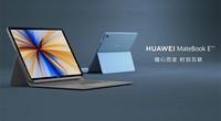 华为MateBook E 2019款随心而变,时刻互联