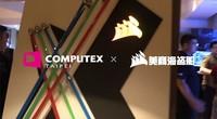 一分钟感受美商海盗船COMPUTEX展台精彩