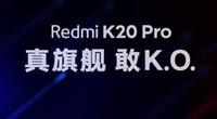 Redmi K20一分钟带你了解真旗舰