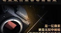 富士GFX100产品宣传片