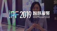 美女记者探展浪潮IPF2019·AI计算展区