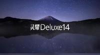 华硕灵耀Deluxe14更快、更薄、更乐