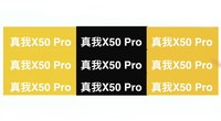 别眨眼,真我X50 Pro超燃快闪来了!