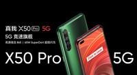 realme首场全球发布会 X50 Pro 5G登场