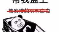 顽皮报:腾讯第101种圈钱法 宝可梦GO出中国版?
