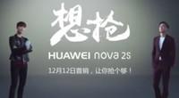 张艺兴华为Nova2s广告