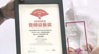 BEST OF CES ASIA 2019颁奖全程