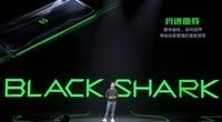 黑鲨游戏手机2代发布会全程回顾