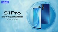 vivo S1 Pro 3200万升降光感自拍 照亮你的美