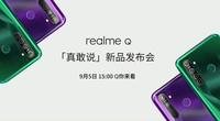 realme Q超微距拍摄宣传片